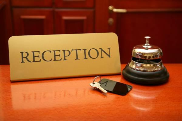 Готельний бізнес. Прогнози і перспективи