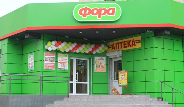 Новая Фора на Татарке