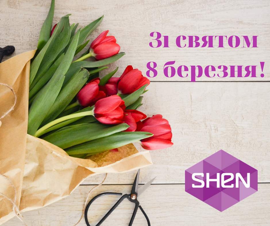 Congratulations on Women`s day