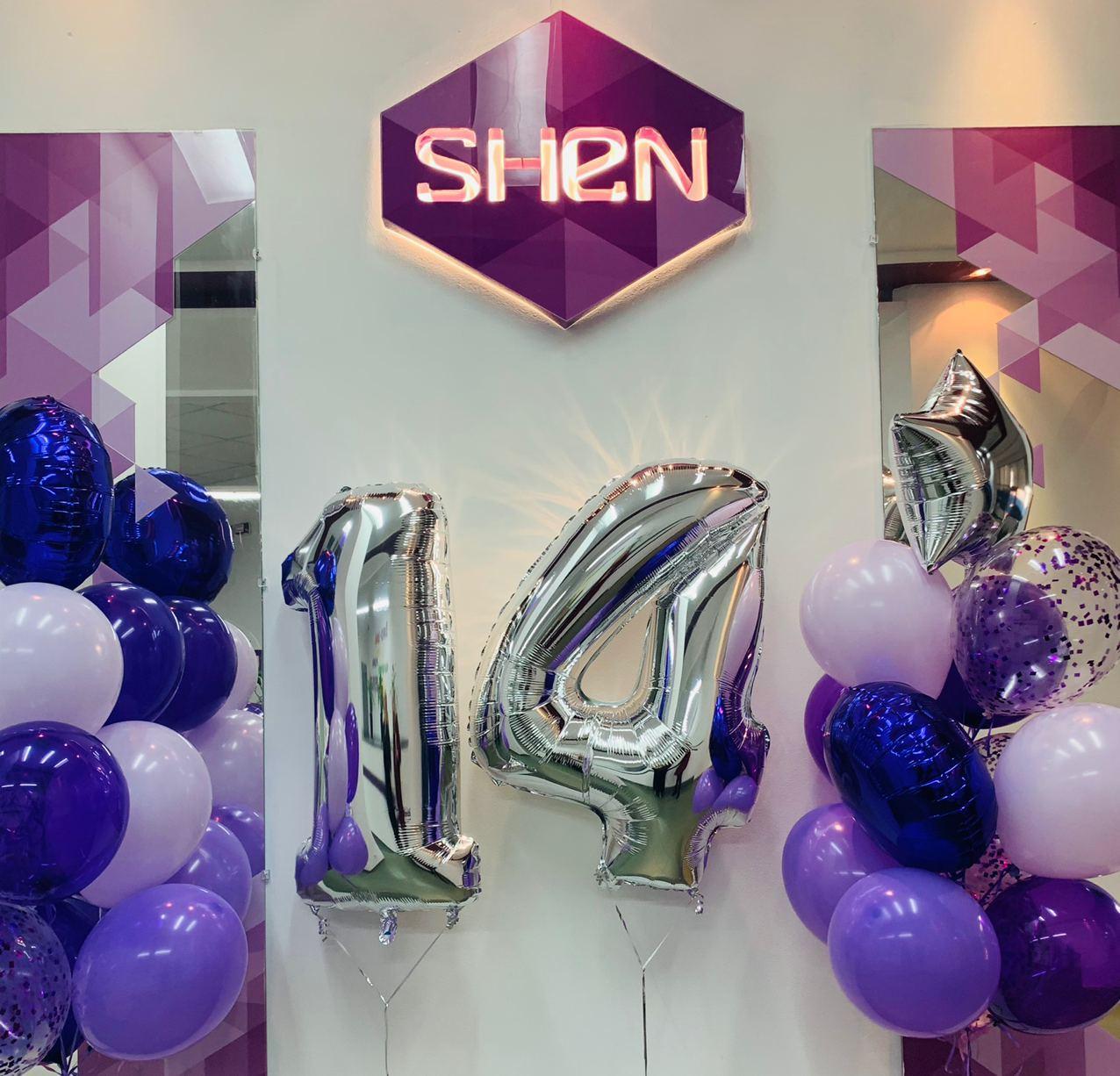Компанії SHEN - 14 років!