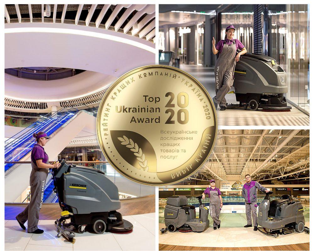 SHEN получила награду «ВЫБОР СТРАНЫ 2020»